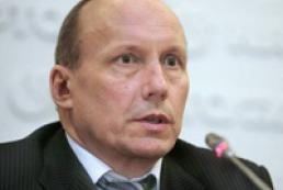 МВД подозревает руководство «Нафтогаза» в хищении $4 миллиардов