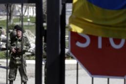 В Крыму захвачены две воинские части ВСУ, есть пострадавшие