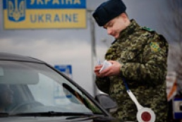 Пограничники начали усиленно проверять граждан, следующих из Крыма