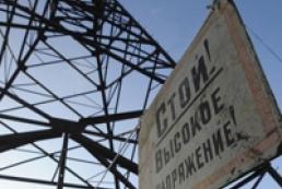 Электроснабжение Крыма ограничено