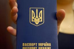 Украинцев в Крыму обяжут получить вид на жительство