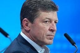 Курировать Крым в правительстве РФ будет Козак