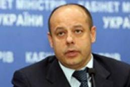 Україна не планує платити за російський газ більше $387 за тисячу кубів