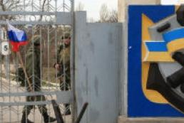 Військовослужбовці України залишать Крим залізничним транспортом