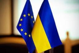 ЄС прискорить запровадження спрощеного візового режиму для українців