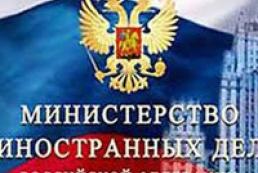Москва собирает факты нарушений прав русскоязычного населения в Украине