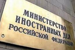 Москва збирає факти порушень прав російськомовного населення в Україні