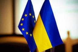 Пятницкий: ЗСТ Украина-ЕС заработает в конце апреля