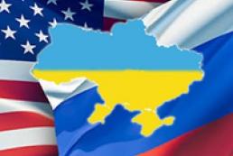 Пентагон ждет от России гарантии невторжения на территорию Украины
