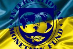 Миссия МВФ будет рекомендовать совету директоров выделить Украине $14-18 миллиардов