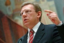 Кудрин: Платой за присоединение Крыма станет нулевой рост ВВП РФ
