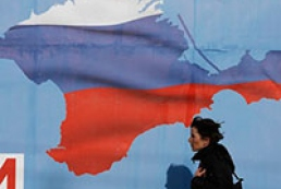 До створення в Криму економічної зони підготуються до квітня