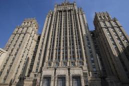 МИД РФ: Оспаривать волеизъявление крымчан бесполезно