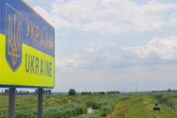 Украина и Молдова договорились до конца года завершить демаркацию границы