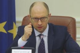 Яценюк: Украина готова к переговорам с Россией
