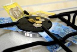 С 1 апреля предельные цены на газ для бюджетников вырастут на 64,2%
