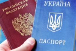 Від жителів Криму не вимагають відмовлятися від українського громадянства