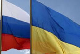 РФ готова обговорювати з Україною майнові питання