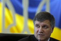 «Правый сектор» покинул киевский отель «Днепр» без оружия