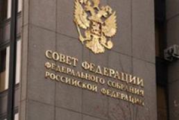 Рада Федерації одностайно підтримала денонсацію угод щодо ЧФ