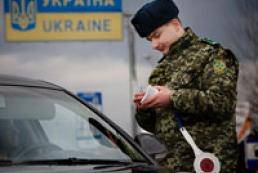 Украина намерена ввести для россиян норму о 90 дневном пребывании в стране