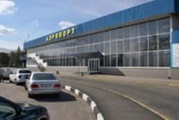 Евроконтроль ввел запрет на полеты в Крым