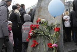За расстрел митингующих в центре Киева задержали 12 «беркутовцев»