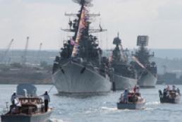 МЗС РФ сповістило Україну про припинення дії угод щодо ЧФ