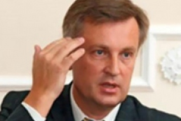 Наливайченко: В планировании операции на Майдане участвовали сотрудники ФСБ