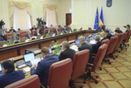 Эксперт: Кабмин запускает в Украине «шоковую терапию»