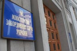 Украина еще не получила уведомления относительно соглашений по ЧФ