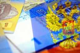 Украина готова взять у РФ кредит для погашения газового долга