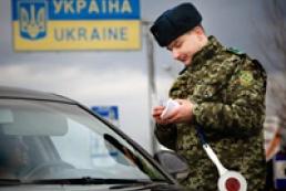 Україна обмежила росіянам термін перебування в країні
