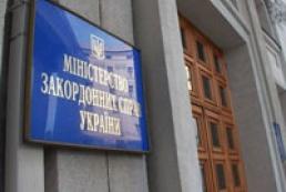 МИД Украины: Количество российских военных на границе уменьшилось