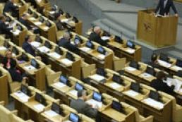 Госдума призвала Киев прекратить политические репрессии