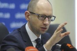 Яценюк: Ціну в $500 за російський газ ми не приймаємо
