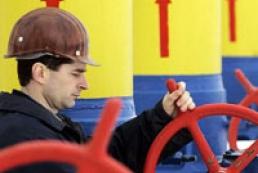 Украина предложила РФ вернуться к цене на газ в $268