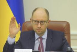 Яценюк доручив підготуватися до припинення постачання російського газу