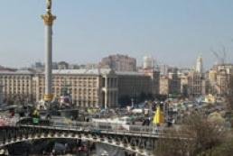 В ФСБ объяснили, что делал их сотрудник в Киеве во время событий на Майдане
