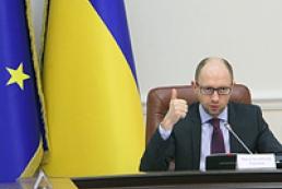 Яценюк: Україна не допустить вторгнення російських військ
