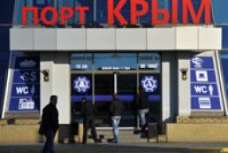 Путін вимагає від ФСБ не допустити потрапляння до влади Криму екстремістів