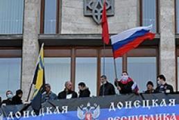 В Донецке провозгласили народную республику