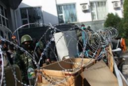 Проти загарбників ОДА проведуть антитерористичні заходи