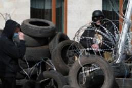 Донецкий горсовет призвал лидеров протестов к переговорам и сдаче оружия