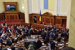 В Раде произошла потасовка, Турчинов объявил перерыв