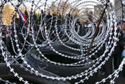 Еврочиновники опасаются ехать в Украину