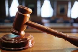 Депутаты приняли закон о возобновлении доверия к судебной системе