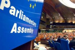 Російську делегацію у ПАРЄ можуть позбавити права голосу до кінця року