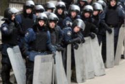 СБУ заявила о минировании активистами  здания службы в Луганске