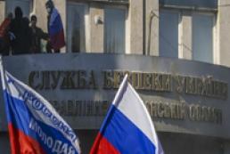 Из захваченного здания СБУ в Луганске освободили 56 человек